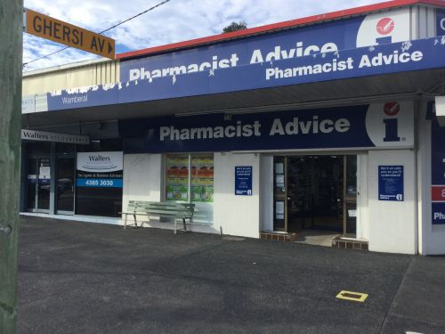 Wamberal Pharmacist AdviceDay/Night - Doctors Find